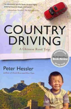 country driving a chinese road trip by peter hessler